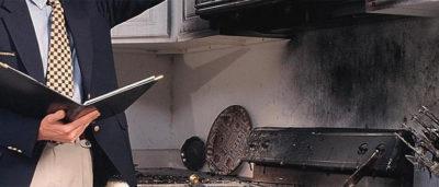 Оценка ущерба имущества от пожара